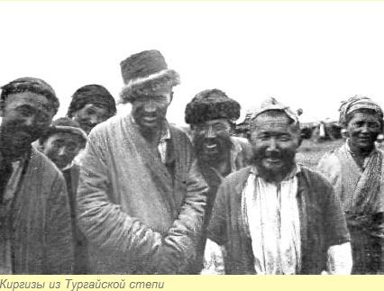 kazakh-turgai1.jpg?w=584