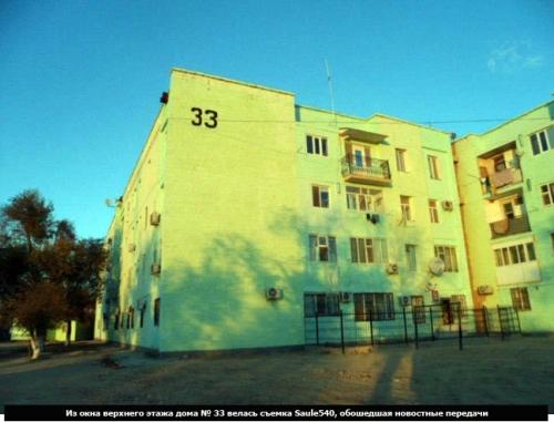 albert markhabaeyv dom33