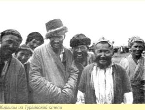 kazakh turgai