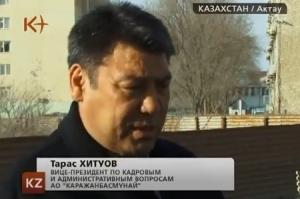 taras khituov kplus170113