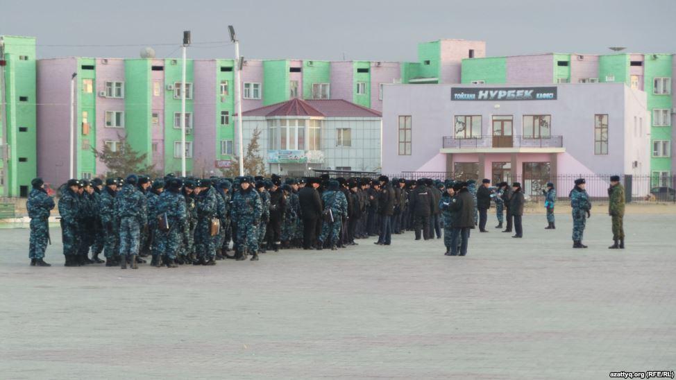 Последние свежие новости казахстана алматы и астаны