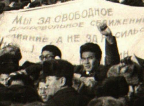 5 almaty 1986 rusazattyq