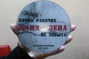 диск ablyazovorg