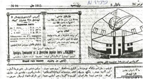 kazakh 1915 azattyq org