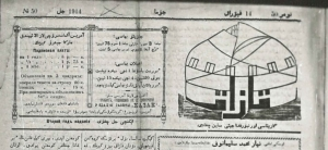 newspaper kaz 1914 azattyqorg 2