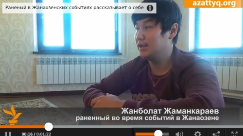 zhanbolat zhamankarayev ru azattyq org