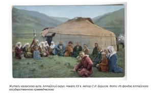 kazakh altay XX by s. borisov