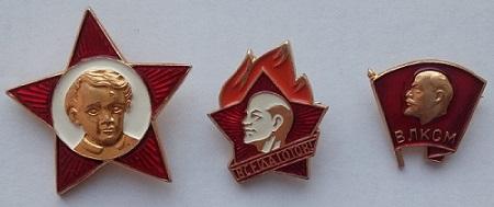 Ленин значки 3
